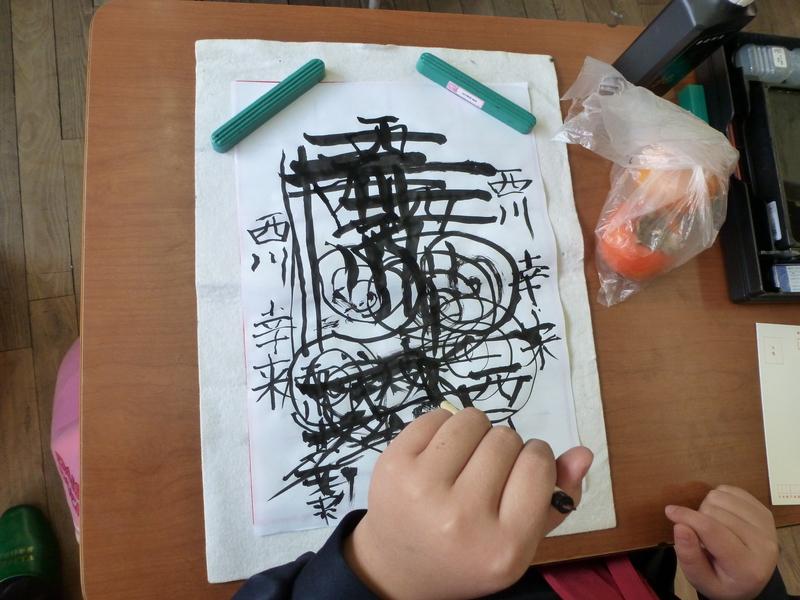 学校絵手紙行ってきました_e0246124_22452396.jpg