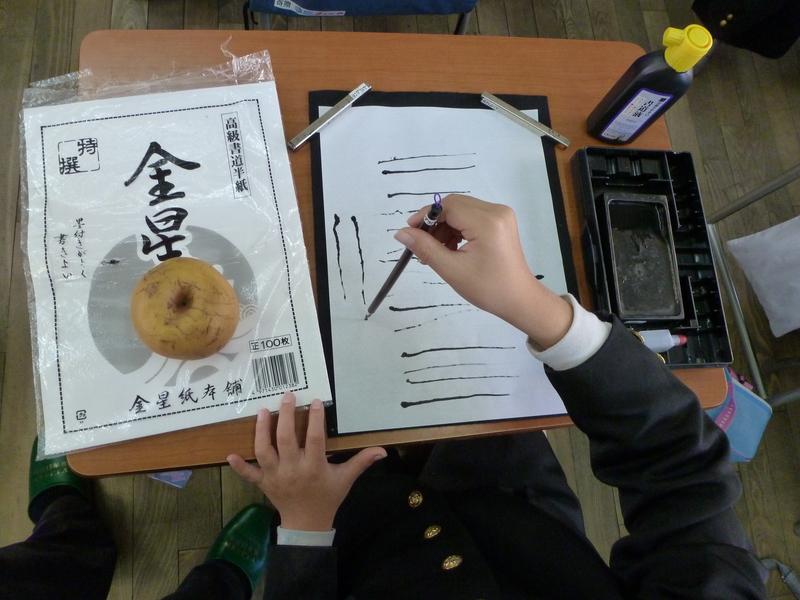 学校絵手紙行ってきました_e0246124_22453647.jpg