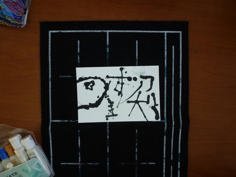 学校絵手紙行ってきました_e0246124_2246652.jpg
