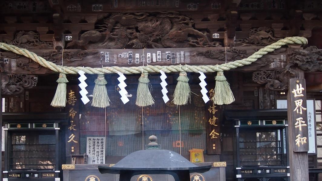 高尾山に行きました。_a0240026_1849298.jpg