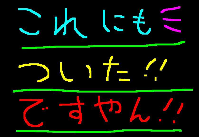f0056935_1748845.jpg