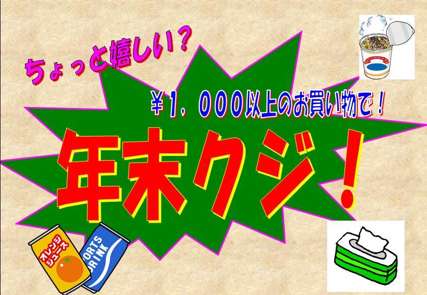 f0056935_1811198.jpg