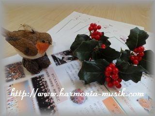 ピアノ教室通信発行☆_d0165645_15194960.jpg