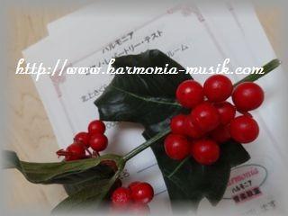 ピアノ教室通信発行☆_d0165645_15201366.jpg