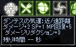 a0201367_18182339.jpg