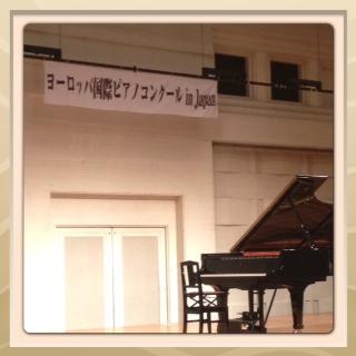 ヨーロッパ国際ピアノコンクール_a0285570_0283258.jpg