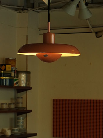 Piet Hein pendant lamp_c0139773_14122988.jpg