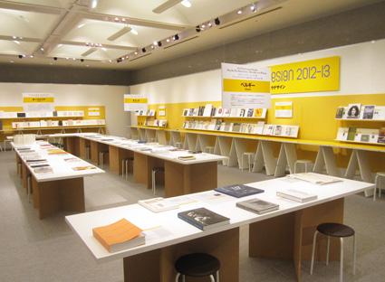 世界のブックデザイン2012-13_b0141474_18265598.jpg