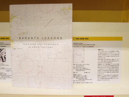 世界のブックデザイン2012-13_b0141474_18272639.jpg