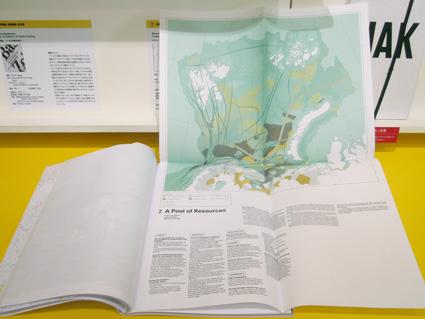 世界のブックデザイン2012-13_b0141474_18273462.jpg