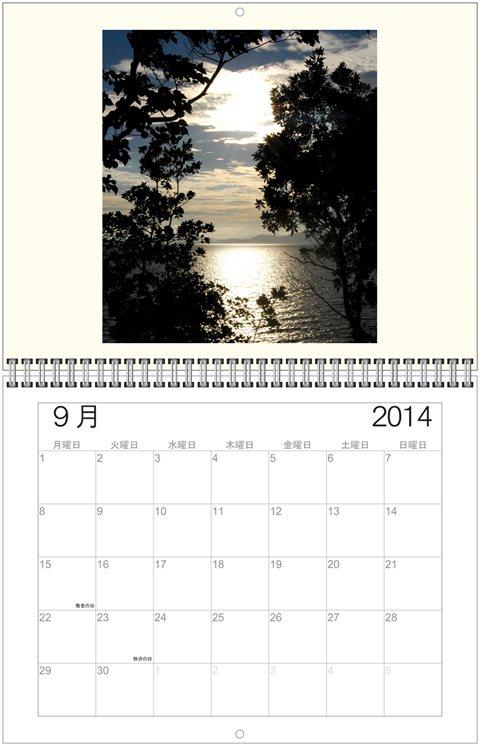 f0117481_20105019.jpg