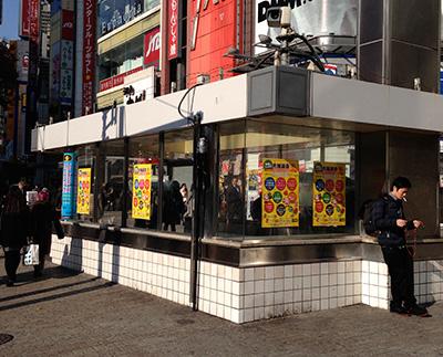 12月2日(月)の渋谷109前交差点_b0056983_11355895.jpg