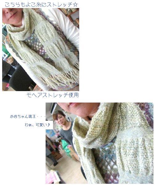 c0221884_10223852.jpg