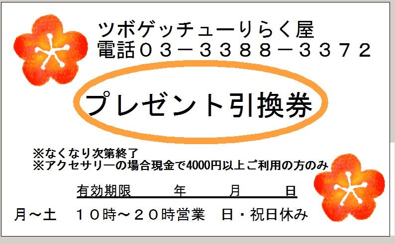 f0115484_1964982.jpg