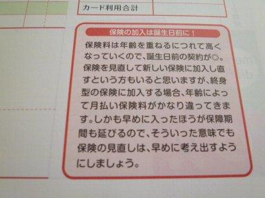 b0075888_15311678.jpg