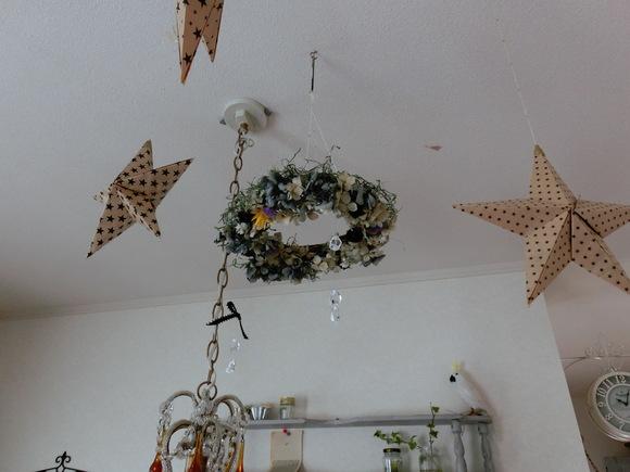 クリスマス 折り紙 : 折り紙 立体 星 : eribonzou.exblog.jp