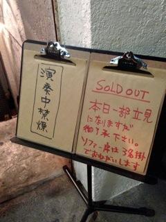 11/9 名古屋 夜空に星のあるように_c0197505_19143697.jpg