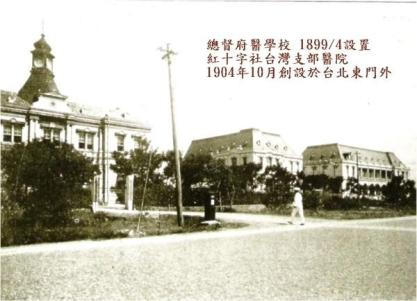 1904年NYTimes記事「日本人が変えた未開の島」:NHK「JAPANデビュー」の反日活動バレた!?2_e0171614_10252886.jpg