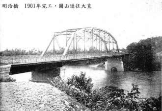 1904年NYTimes記事「日本人が変えた未開の島」:NHK「JAPANデビュー」の反日活動バレた!?2_e0171614_10282335.jpg
