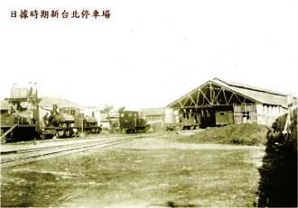 1904年NYTimes記事「日本人が変えた未開の島」:NHK「JAPANデビュー」の反日活動バレた!?2_e0171614_10294635.jpg