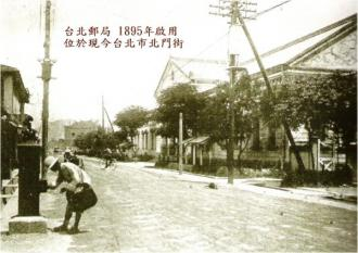 1904年NYTimes記事「日本人が変えた未開の島」:NHK「JAPANデビュー」の反日活動バレた!?2_e0171614_10304953.jpg