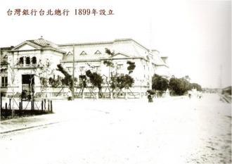 1904年NYTimes記事「日本人が変えた未開の島」:NHK「JAPANデビュー」の反日活動バレた!?2_e0171614_10343170.jpg