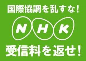 1904年NYTimes記事「日本人が変えた未開の島」:NHK「JAPANデビュー」の反日活動バレた!?2_e0171614_16531328.jpg