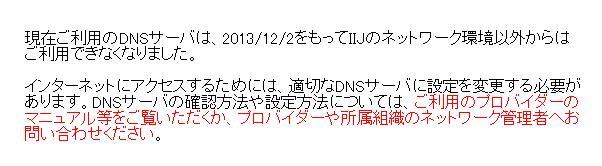 Wi-Fiの消えた夜_c0025115_17381469.jpg