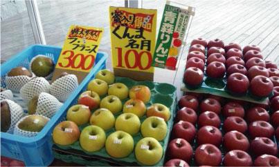 おいしいリンゴ_e0142619_23294825.jpg