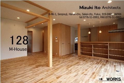 M-House オープンハウスが無事終了致しました!!_f0165030_845332.jpg
