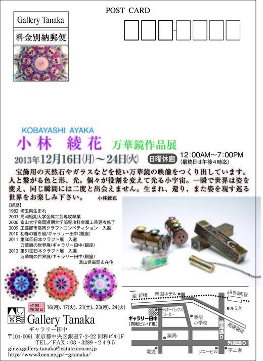 b0129832_011457.jpg