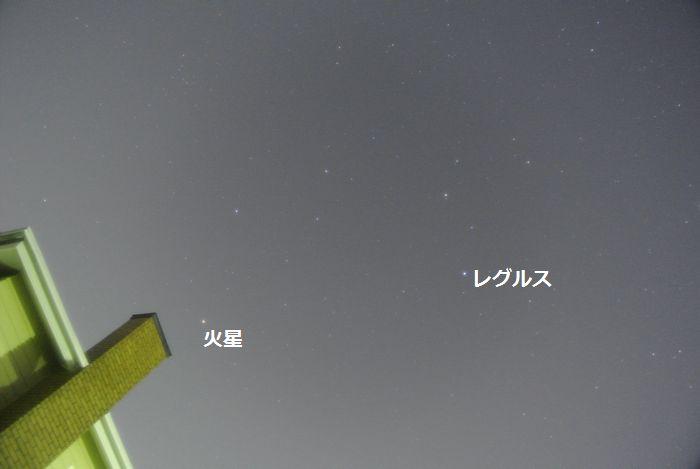 今朝のラブジョイ彗星、北斗七星、しし座&火星_e0089232_06162205.jpg