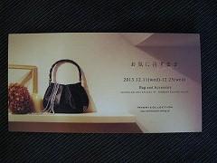 師走_e0187233_1551475.jpg