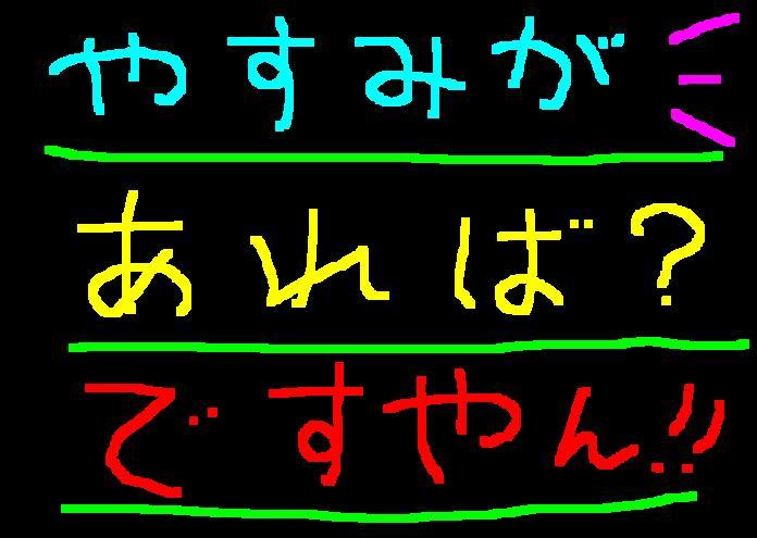 f0056935_10192658.jpg