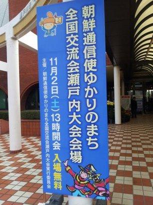 瀬戸内大会の写真集_b0280244_11505665.jpg