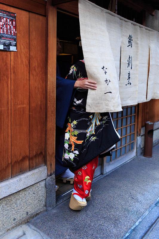 多麻・まめ藤さん お見世出し(祇園甲部)_f0155048_14361173.jpg