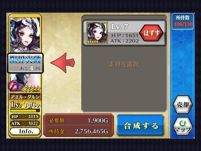 b0043454_1556190.jpg