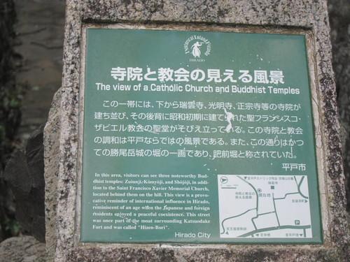 Nagasaki-5._c0153966_1035039.jpg