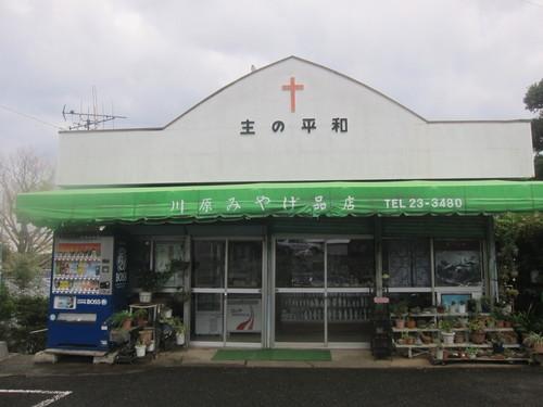 Nagasaki-5._c0153966_9565183.jpg