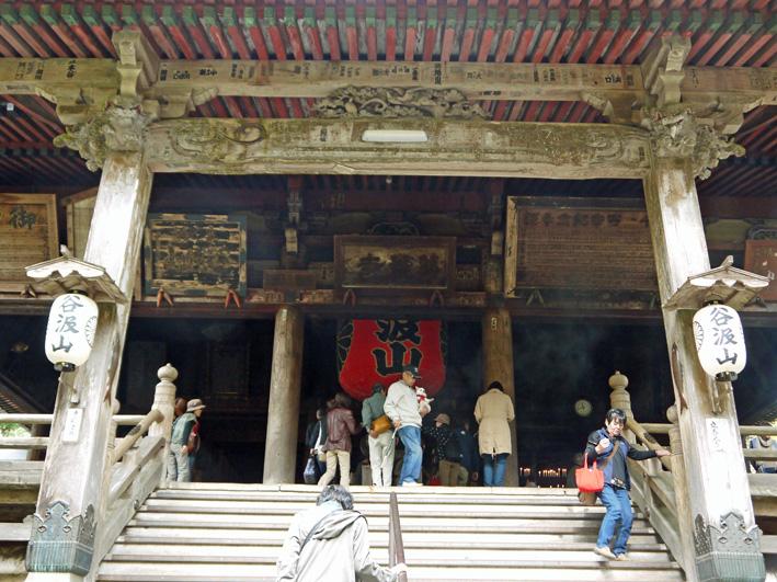 華厳寺に発願の成就を報告:団塊サミットin Gifu 2013③_c0014967_13485586.jpg