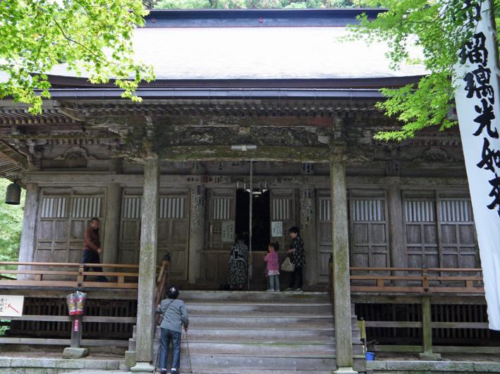華厳寺に発願の成就を報告:団塊サミットin Gifu 2013③_c0014967_1354377.jpg