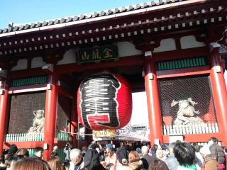 2013 理容祭りin浅草_b0219170_19355167.jpg