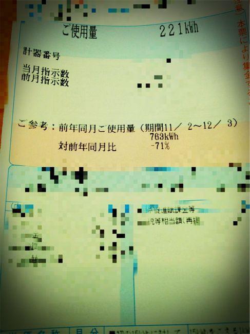 c0142576_1783258.jpg