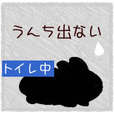 d0247281_10532643.jpg