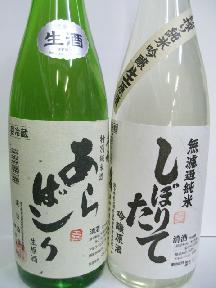 12月になると日本酒はこの季節ですね!_f0055803_13414221.jpg