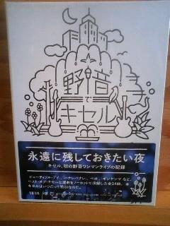 オススメ・ニューリリース新入荷 12/4_b0125413_1740306.jpg
