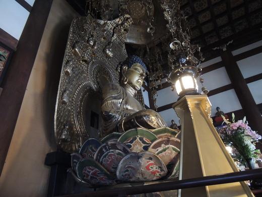 そうだ、京都行こう・・。_d0286718_2119012.jpg