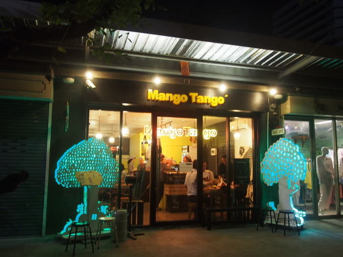 2013 11月 バンコク(39) Mango Tango へ_f0062122_7202552.jpg