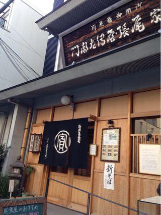 そうだ!京都へ行こう〜☆_b0203925_971469.jpg
