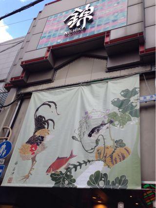 そうだ!京都へ行こう〜☆_b0203925_971551.jpg